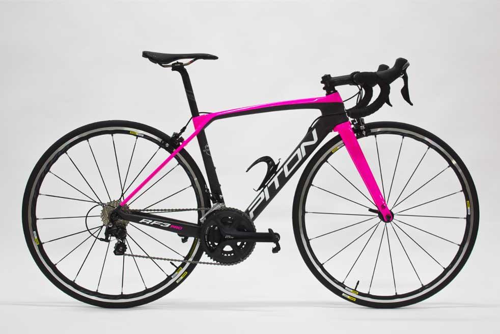 occasione RF3pro 2018 bicicletta da strada