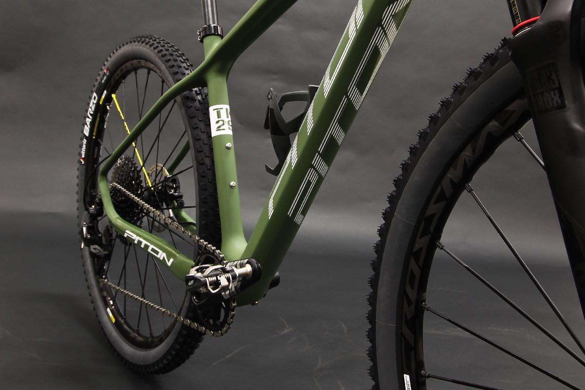 tk29 military green
